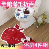 日本 迪士尼【白雪公主】公主系列 浴廁豪華4件組 兒童小孩嬰兒房【小福部屋】