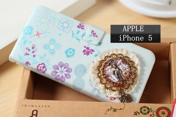 5S免運+任二件$900韓國 蘋果iphone 5代側翻支架皮套 手機保護外殼 保護套