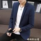 春夏男士小西裝外套韓版修身西服商務休閒結婚職業上班正裝上衣男「時尚彩紅屋」