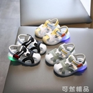 兒童發光涼鞋夏季新款男童寶寶包頭鞋小童鞋子亮燈童鞋男軟底 可然精品