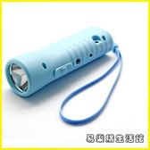 led手電筒 USB充電小手電露營居家戶外內置手電