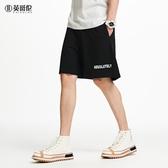 男士中褲韓版潮流字母印花休閒運動寬鬆五分褲