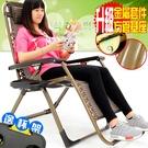 無段式躺椅│透氣涼椅雙層無重力扶手休閒椅...