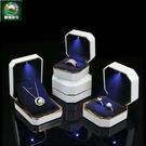 LED求婚戒指鑽戒盒帶燈高檔項鍊手?手鍊盒子首飾盒飾品包裝禮盒
