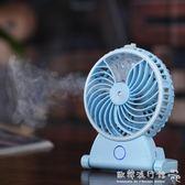 usb冷喷器  噴霧可充電辦公室桌小型空調電風扇迷你USB學生宿舍制冷神器靜音  歐韓流行館