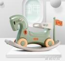 寶寶小木馬兒童搖搖馬兩用車嬰兒一周歲禮物玩具多功能大號帶音樂『蜜桃時尚』
