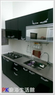 ❤ PK廚浴生活館 ❤ 流理台 廚具 上...