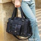 尼龍韓版男包包商務休閒手拎行李包男士旅行包手提單肩斜挎包『潮流世家』