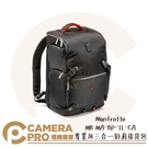 ◎相機專家◎ Manfrotto MB ...