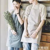 圍裙 全棉圍裙防水高檔可愛廚房奶茶咖啡店餐廳美甲韓版時尚工作服男女 夢幻衣都
