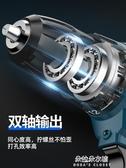 電鑽鋰電鑽12V充電式家用多功能電動螺絲刀電轉 朵拉朵YC