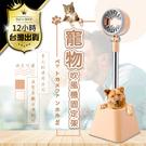 【免運費!吹風機架 寵物吹風機架】寵物烘...
