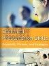 二手書R2YB《Essential Presentation Skills:Ke