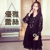 長袖洋裝--典雅時光縷空蕾絲空花復古質感透膚袖連身裙(黑L-3L)-A307眼圈熊中大尺碼