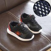 寶寶透氣網鞋1-3歲 男童運動鞋女童鞋網面兒童鞋子 俏腳丫