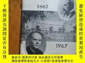 二手書博民逛書店英語原版罕見The Dispatch 1867 一一1967 1867—1967年的派遣 載文如圖。 北京圖書館