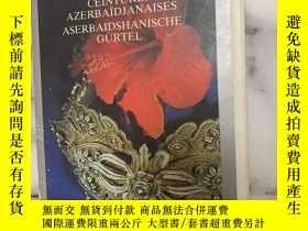 二手書博民逛書店AZERBAIJAN罕見BELTS CEINTURES AZERBAIDJANAISES ASERBAIDSHAN