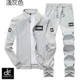 韓版立領休閒加絨運動套裝 灰《P5017》