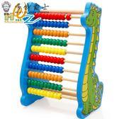 益智玩具木丸子益智玩具100粒恐龍木制兒童計算架嬰幼兒3-4-5-6-7歲快速出貨下殺75折