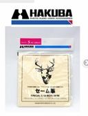 HAKUBA KA-32 鹿皮拭淨布 HA33114JP【約 1000 平方公分 】