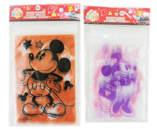 【卡漫城】 米奇 米妮 夾鏈袋 兩包組 ㊣版 PE 收納袋 Mickey 飾品 小物 封口 零食 食物保鮮 水果