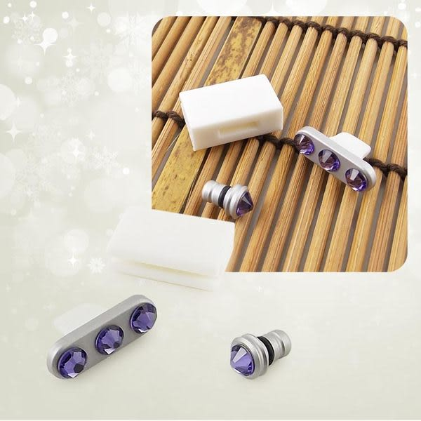 Miravivi iPhone 5 / 5S / 5C / iPad mini 8pin水晶防塵保護套組-紫色