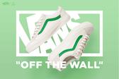 ISNEAKERS Vans Style 36 Marshmal 綠 米白 麂皮 帆布 日本限定 GD著 VN0A3DZ3RFX