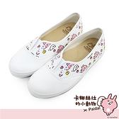 Paidal x 卡娜赫拉的小動物 蝴蝶紛飛平底不彎腰鞋帆布鞋女鞋-白