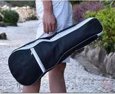 21/23/26寸烏克麗麗尤克里里加厚單肩背包 ukulele小吉它琴包琴套 1件免運