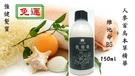 草本美學洗髮乳(150ml) 滋養護髮專用