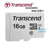 平廣 台灣保5年 創見 Transcend micro SD 卡 16GB 16G TF C10 300S 記憶卡 銀色