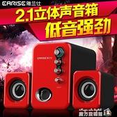 EARISE/雅蘭仕Q8音響電腦音響臺式機家用小音箱迷你超重低音炮影響 魔方數碼