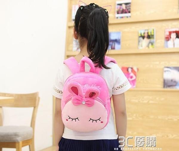 可愛幼兒園書包1-3-5歲兒童小背包女孩包包雙肩包女童嬰幼兒寶寶2 3C優購
