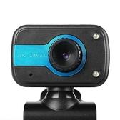 [哈GAME族]免運費 可刷卡 強威 517灰色夾子 480P 網路攝影機 視訊教學 在家上課 視訊
