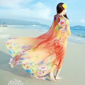 絲巾女百搭夏季百變圍巾防曬披肩長款沙灘巾紗巾新款「夢娜麗莎精品館」