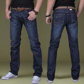 牛仔褲秋季新款直筒男士牛仔褲男寬鬆大碼商務休閒韓版修身夏季薄款褲子
