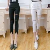 年末鉅惠 韓版七分仿牛仔褲女鉛筆褲緊身小腳打底黑色破洞7分褲女夏小腳褲