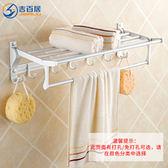 太空鋁折疊浴室毛巾架免打孔衛生間浴巾架衛浴置物架雙層五金掛件MJBL