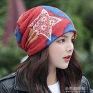 帽子女保暖包頭帽可愛多用圍脖時尚百搭月子帽保暖套頭帽『小宅妮時尚』
