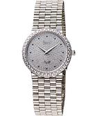 Ogival 愛其華 滿天星晶鑽經典腕錶-銀 377MW