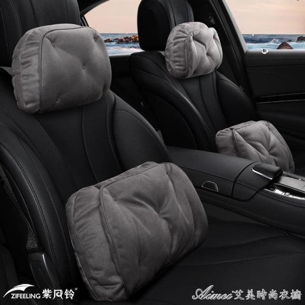 車用座椅枕頭車載腰靠頸椎寶馬7繫730Li740Li750汽車頭枕護頸枕靠 快速出貨