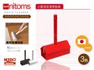 日本NITOMS 小屋造型滾筒黏紙 (C...
