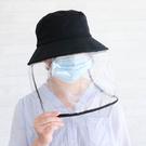 韓國製 防疫帽 大人用 男女適用 防疫漁...