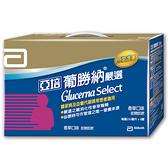 亞培 葡勝納嚴選 禮盒-香草口味 (250ml/罐,8罐 /盒)【杏一】