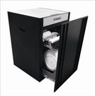 《修易生活館》豪山 FD-5205 (50CM) 嵌門立式烘碗機 FD- 5205 (不含安裝費用)