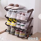 鞋架多層簡易門口收納防塵鞋柜鞋架子【奇趣小屋】