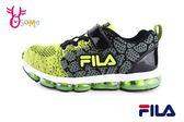 FILA 運動鞋 男童 大童 氣墊 針織 慢跑鞋 O7647#黑綠◆OSOME奧森童鞋