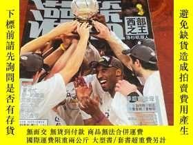 二手書博民逛書店NBA罕見Inside Stuff 灌籃 總第236期 2008年16期Y278080 nba Nba 出版