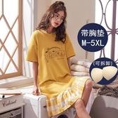 現貨-大碼睡裙睡裙帶胸墊夏季純棉可外穿韓版胖妹妹200斤大碼寬鬆孕婦睡衣夏天新品4-14 熱賣單品
