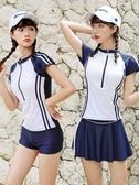 游泳衣女分體 三件套保 守裙式新款顯瘦遮肚學生運動 泡溫泉泳裝 尾牙交換禮物